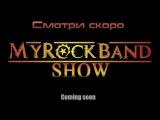 MyRockBand Show Teaser