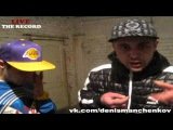 Шама Black Dred Exclusive Шахты Backstage Рем Дигга Omi 1
