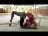 Тренировки под музыку Зажигай художественная гимнастика