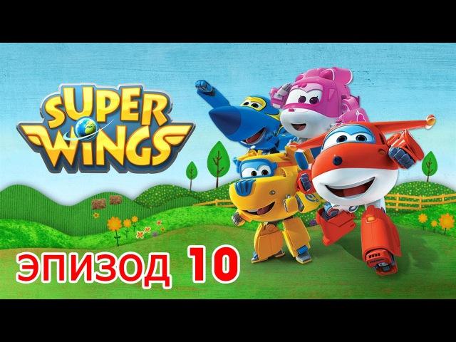 Супер крылья Джет и его друзья - эпизод 10 zvyozdy mongolii - Мультфильмы 2015