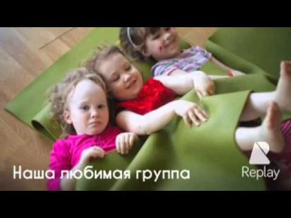 Танцы для мам с детьми. Ведущая Аглая Датешидзе