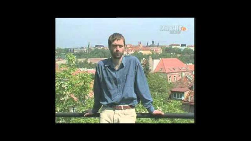 «Васіль Быкаў. Апошнія дні», дак. фільм, ч. 1