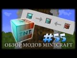 Создай Свой Уникальный Блок! - MalisisDoors Mod Майнкрафт