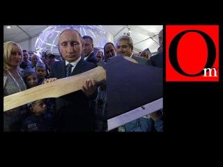 Кремлевский топор.