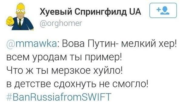 ОБСЕ заявляет об увеличении частоты взрывов возле Донецкого аэропорта - Цензор.НЕТ 6620