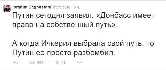 """ОБСЕ на Донбассе выполняет лишь роль """"ночного сторожа"""", - пресс-служба организации - Цензор.НЕТ 3673"""