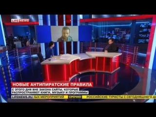 Закон о пожизненной блокировке сайтов, РОСКОМНАДЗОР сасамба