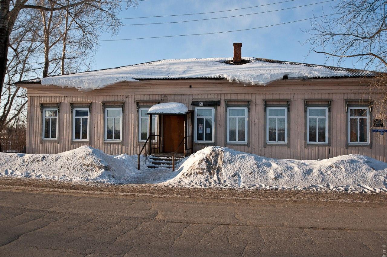 Юговская библиотека-музей
