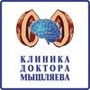 РЕАБИЛИТАЦИОННЫЙ ЦЕНТР| Клиника Доктора Мышляева