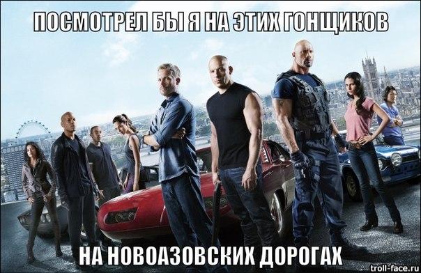 http://cs622625.vk.me/v622625170/282ed/o0ilXnOtFUI.jpg