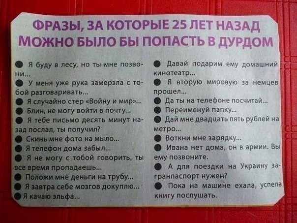 http://cs622625.vk.me/v622625249/2a3b7/_jGLkOzfU1U.jpg