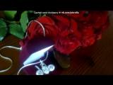 «Со стены друга» под музыку R.Kelly - Ignition (Remix). Picrolla