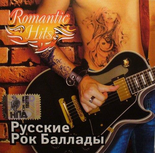 Скачать песни через торрент рок русский