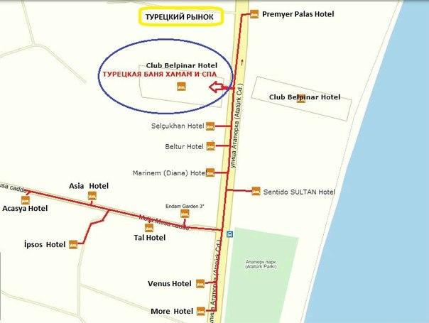Схема проезда TURK-HAMAMI-SPA