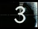 Nine Inch Nails - Head Like A Hole(1990)