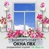 Купить окна в Москве
