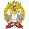 Тульский филиал РАНХиГС