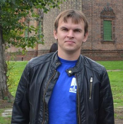 Станислав Валицкий