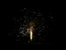 фонтан Цветной вулкан. 8 987 59 69 454