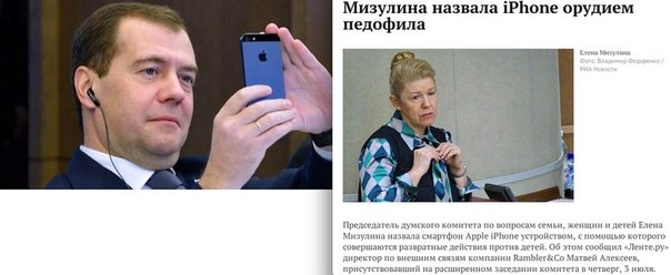 Медведев хочет расширить список стран, подпадающих под контрсанкции РФ - Цензор.НЕТ 9370