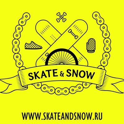 Skateandsnow Online-Shop