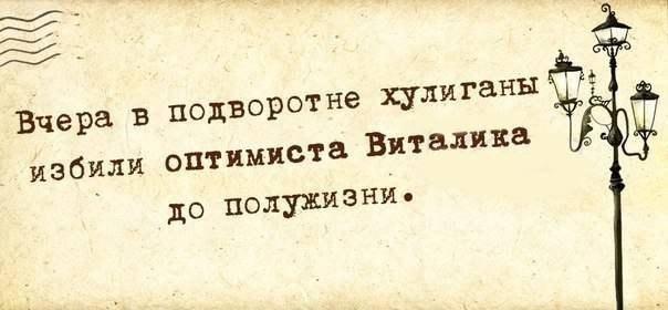 Позитивизм (соционика, Миронов)