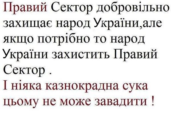 Боевики 29 раз обстреляли украинские позиции, применяя артиллерию, - штаб АТО - Цензор.НЕТ 9542