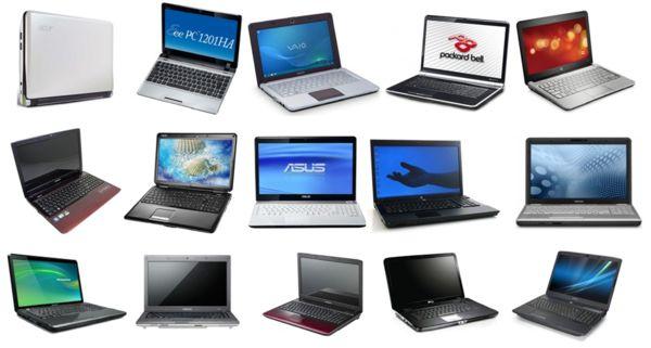 Удобство ноутбуков