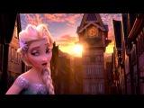 Я этот день тебе одной дарю (Холодное Торжество) | Animation Frozen