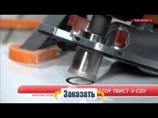 Набор Renovator Twist-A-Saw Deluxe
