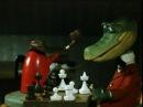 Шахматы в м/ф Крокодил Гена 1969