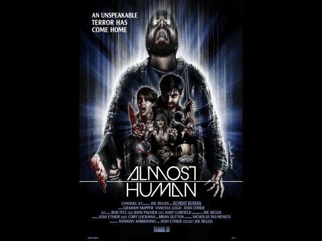 Почти Человек -ужасы фантастика 2013
