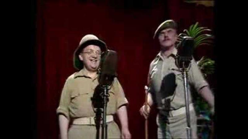 1975.06.01.Windsor Davies Don Estelle - Whispering GrassUK