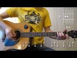 Как играть Сплин Танцуй. Урок и аккорды на гитаре для начинающих, видеоурок Спли ...