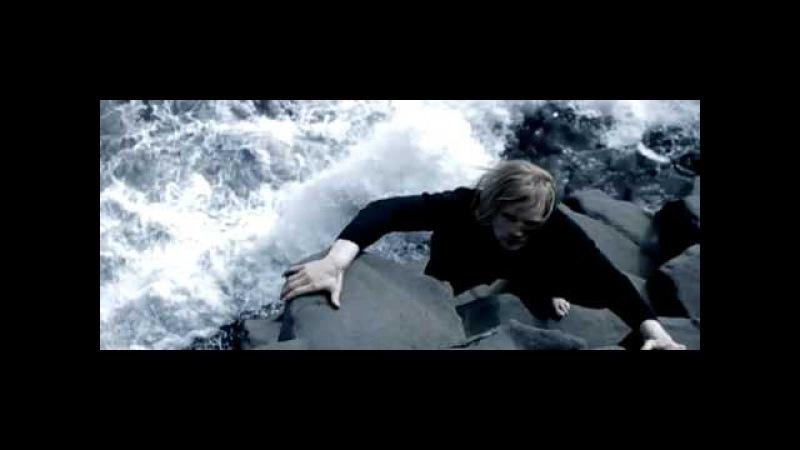 Tarja - I Feel Immortal ft. Jason Hook