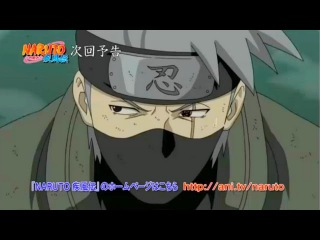 Naruto Shippuden Episode 418 Preview