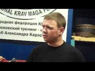 Александр Карасев: крав-мага (за сюжетом 2)