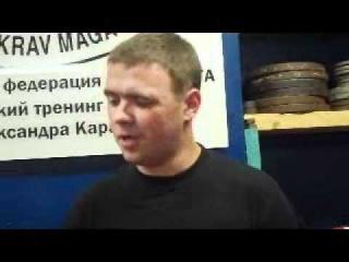 Александр Карасев: крав-мага (за сюжетом 1)