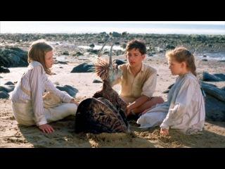 Возвращение Песочного Волшебника - сказка