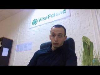 Открытие фирмы в Польше Sp z o.o. Пошаговое руководство к действию.