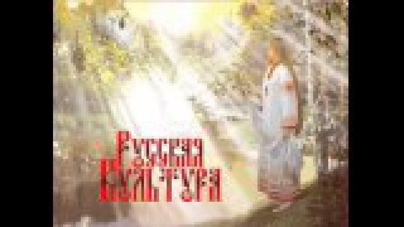 Руска Народна Песня В Огороде Верба Рясна
