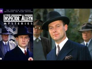 Инспектор Аллейн расследует. (4 серия). Английский детектив
