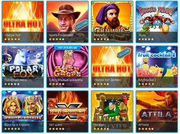 вулкан казино копеечные игровые автоматы