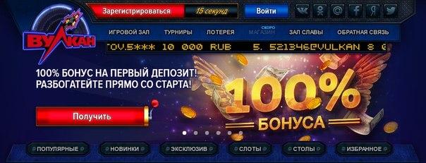 Автоматы онлайн 10 рублей топ интернет казино 2014