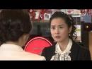 Дорама «Моя девушка» 16 серия