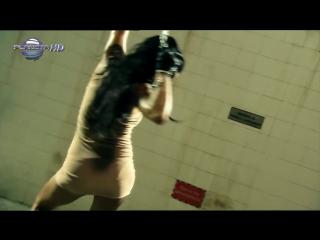 Джена - Чуждите и лесните (2009)