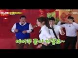 Running Man Uee Dance of After School s DIVA E381 150531