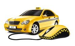 Заказать такси (Сейчас)