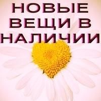 v_nalichiii