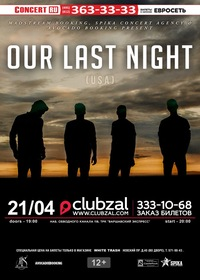 Our Last Night (USA) ** 21.04.15 ** С-Петербург